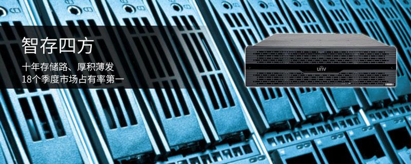 m58655存储块电路图